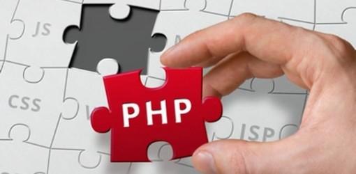 Les salaires des développeurs PHP en 2016