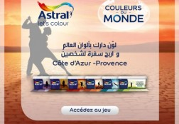 Astral couleurs du monde